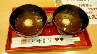 20160918_zenzai.jpg