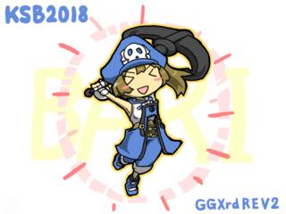 20180503_ksb_bari.png