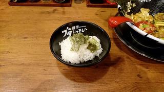 20190713_oimeshi01.jpg