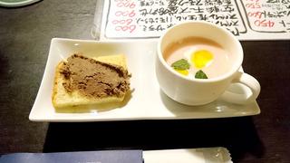 20190831_mata00_soup.jpg