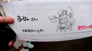20190921_03_ticket.jpg